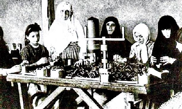Atatürk İlkeleri ve İnkılâpları